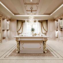Dressroom Classic - Luminosa